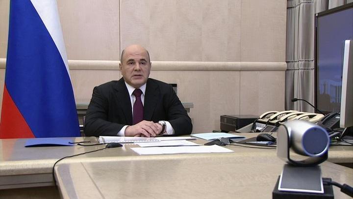 Михаил Мишустин изменил структуру аппарата правительства