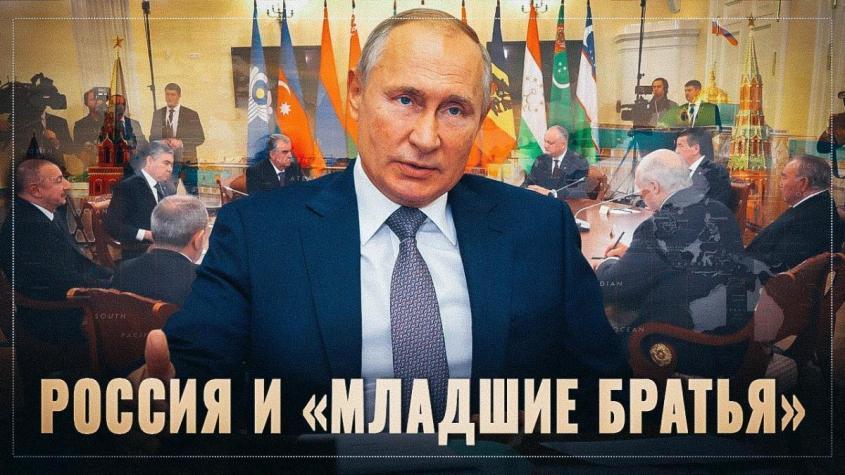 Россия и «младшие братья»: рационализм против «многовекторности». «Головная боль» Путина