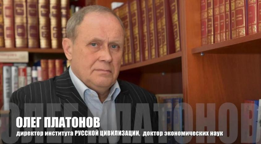 В России осудили на 4 года директора Института русской цивилизации Олега Платонова