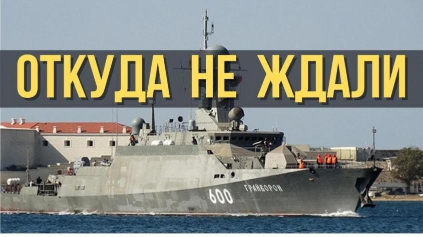 Ракетный корабль «Буян» может появится там, где его не ждали: от Белого до Чёрного моря