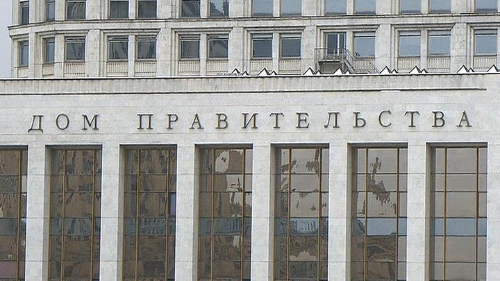 Министерство торговли США решило дать России новый стимул к импортозамещению