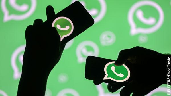 Пользователи WhatsApp отстояли интимность своей переписки