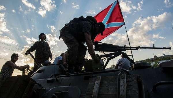 Глава МИД ЕС Могерини поддержала автономию Донбасса