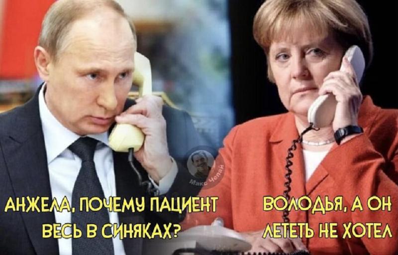 Проект «русский Тихановский»: как немецкая полиция посадила Навального в русскую тюрьму