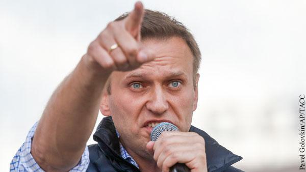 Разведка Запада готовит Навального к развалу России