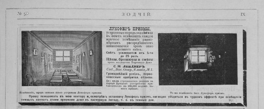 Ещё раз о засыпанных домах Омска, Новосибирска, Москвы