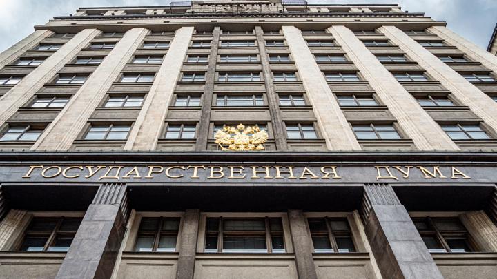 Госдума России запретила госслужащим иметь вид на жительство за границей