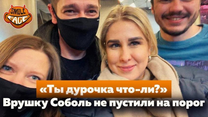 Кто заменит Навального? Обманутая жена, врушка Соболь или голая Васильева?