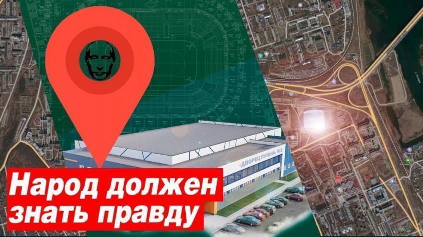 50 «дворцов Путина» по всей России, которые игнорируют СМИ! Пришло время показать народу правду