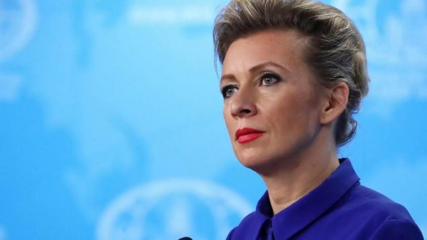 Брифинг Марии Захаровой 21 января 2021 года. Полное видео