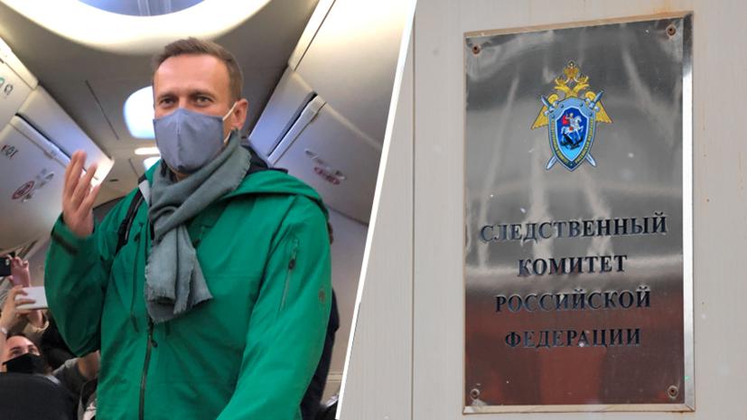Подробности «чёрного» финансирования связанных с Навальным фондов выяснил RT