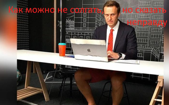 Сторонники Навального НИКОГДА не решатся досмотреть это видео до конца