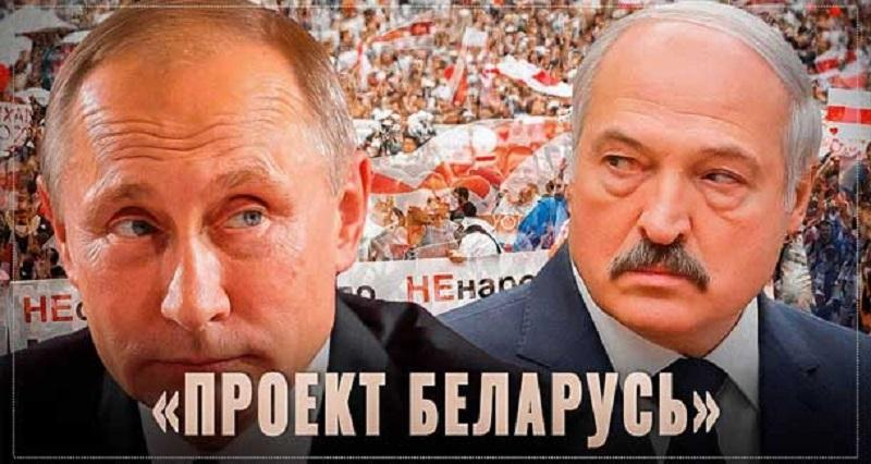 Независимая Беларусь. Попытка построить на русской ресурсной базе своё государство
