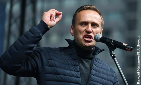 Врунишка Навальный обманул школьников старым приёмом из Twitter