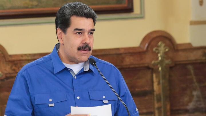 Мадуро: на газопроводе PDVSA совершен теракт