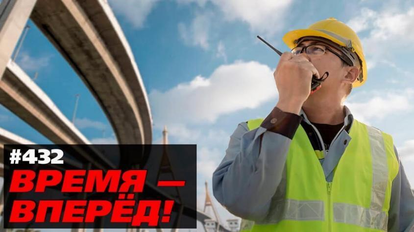 В России началось строительство уникальных цифровых дорог. Что они из себя представляют?