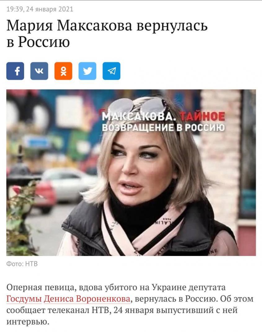 Россия, дай пожрать! А то тебе под дверь навалить нечем