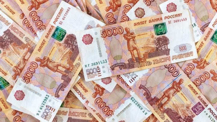 В России перекроют один из крупнейших каналов вывода денег из страны