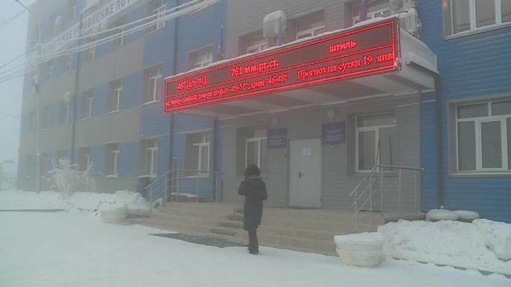 Якутию сковал мороз, на Приморье надвигается мощнейший снегопад, объявлено экстренное предупреждение