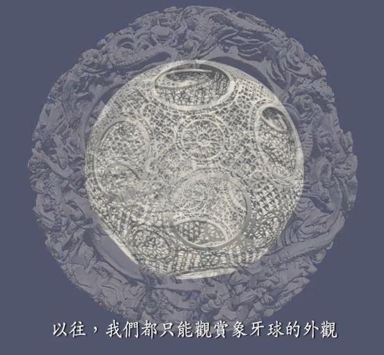 Шары-головоломки из слоновой кости – это великолепное ремесло в Китае называют «работой дьявола»