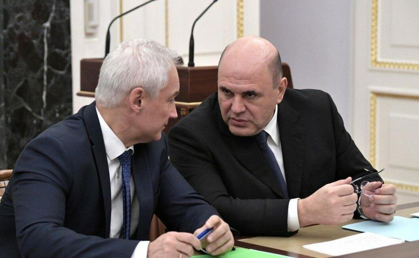 Белоусов и Мишустин