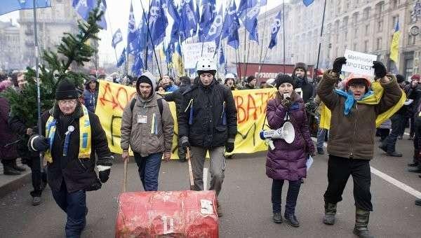 В Киеве митинг у здания представительства ЕС