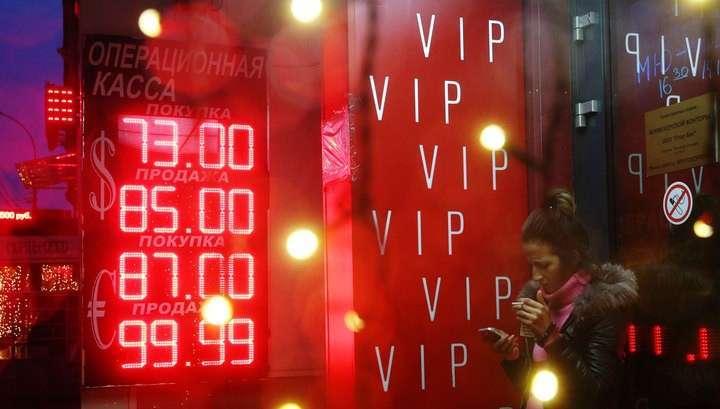 Улюкаев советует хранить деньги в той же валюте, в какой россияне хранили их прежде