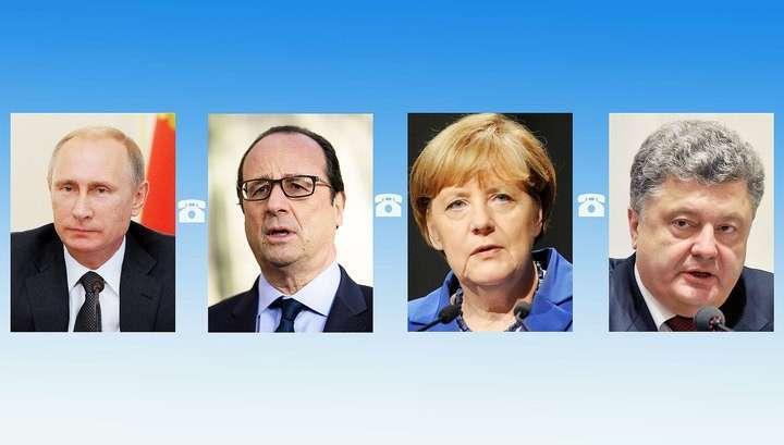 Владимир Путин, Меркель, Олланд и Порошенко обсудили ситуацию на Украине