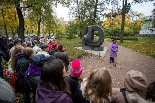 Монумент «Формула скорби» в г. Пушкин в память об уничтоженном нацистами еврейском населении города