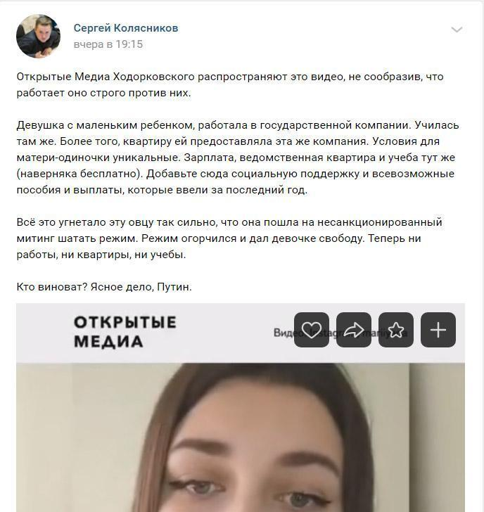 На Дальнем Востоке Навальный и его сторонники разбиты наголову