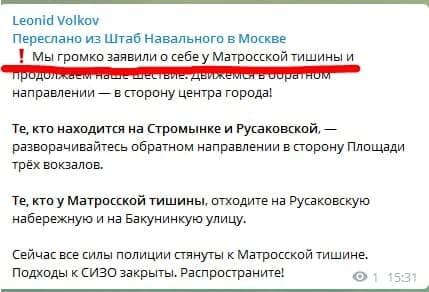 Москва и Петербург: начались задержания – смотрим и комментируем протесты с «Русской Весной»