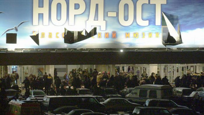 «Норд-Ост»: Закаева поймали при въезде с Украины в Крым