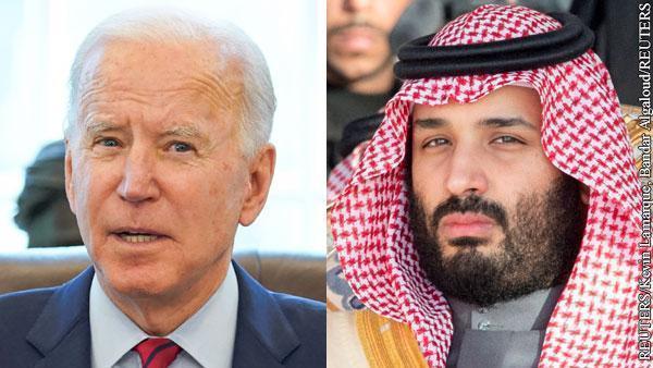 Саудитов ждет наказание от Байдена за сговор с Трампом