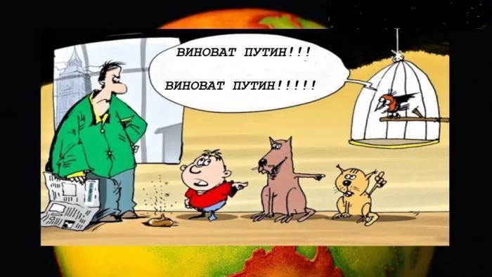 Если украинцам нечем платить за газ – виноват Путин, что тут не понятно?