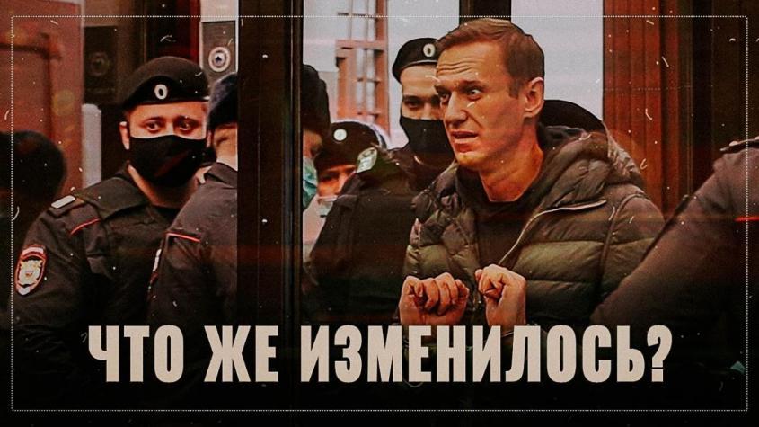 Почему Навальному только сейчас дали реальный срок? Что же изменилось?