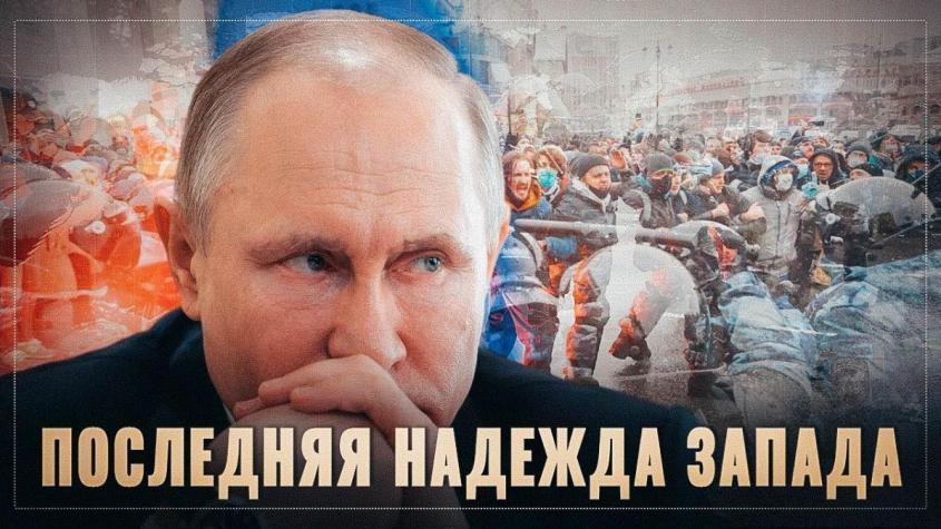 «Эпоха песца» наступает на Западе. Последняя их надежда на переворот в России