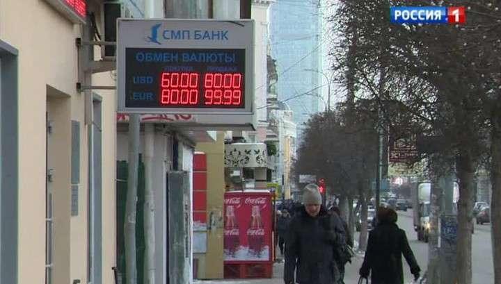 Совет от валютной паники: падение рубля, как непогоду, нужно переждать