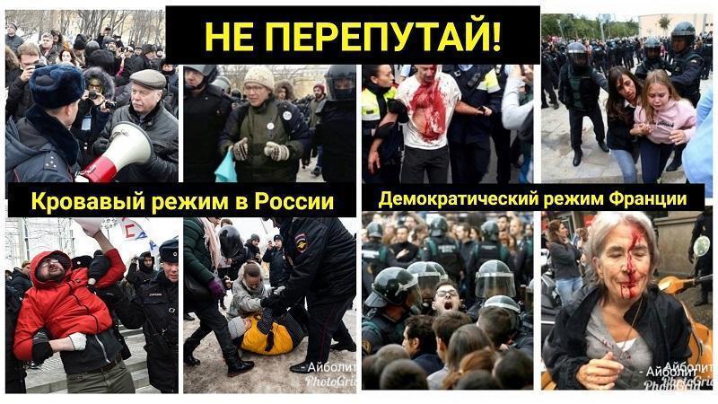Кровавый режим бездумно жесток... Но это не про Россию