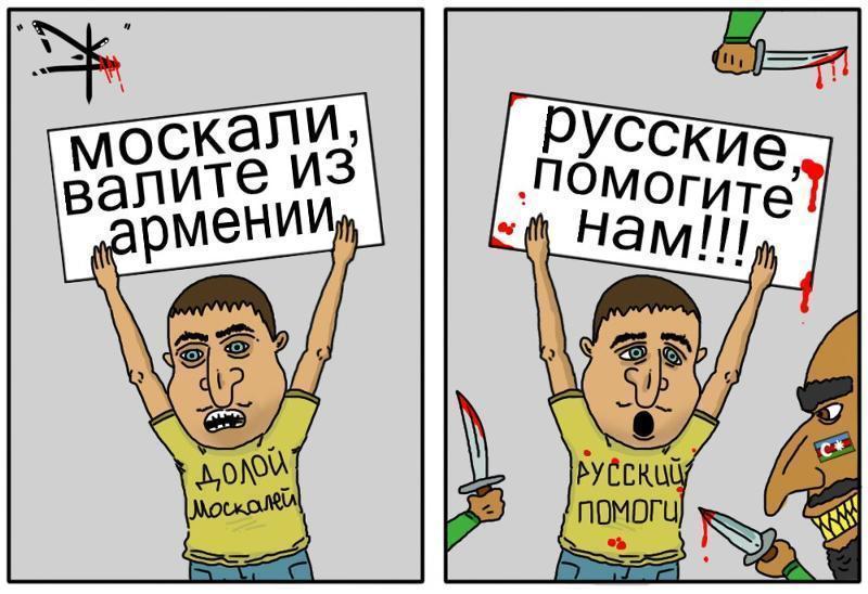 Почему армяне вдруг рванули в эту «проклятую Россию»?