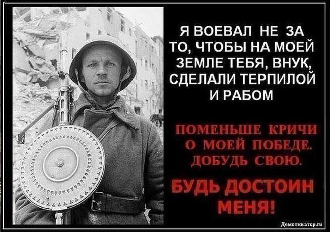 Н.Левашов: Русь и Европа столетия назад. Тело – это одежда! Почему молчат о перевоплощениях?