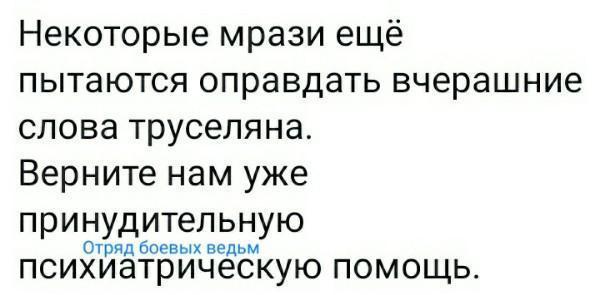 Мы заглянули в Ад. Суд над Навальным выводит на чистую воду сотни русофобов либералов