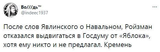 Соловьёв впервые озвучил, кто стоит за проектом «Навальный» в России