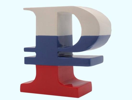 Энергоблокада Европы
