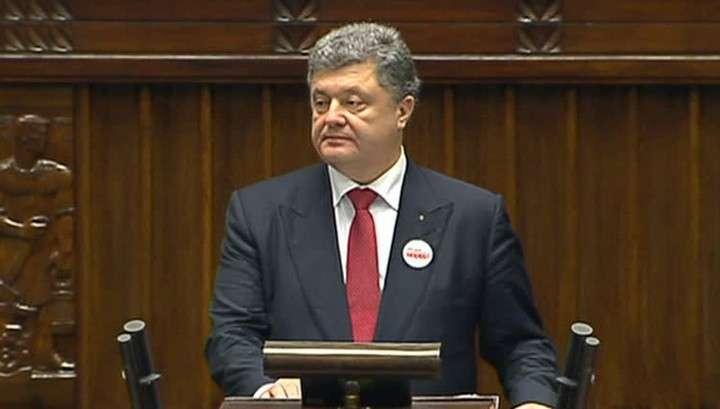 Варшава обещала помочь Украине деньгами и оружием