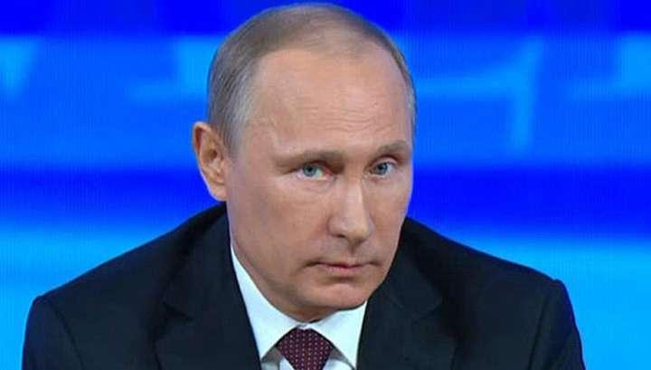 Большая пресс-конференция Владимира Путина 18.12.2014 (18 декабря)