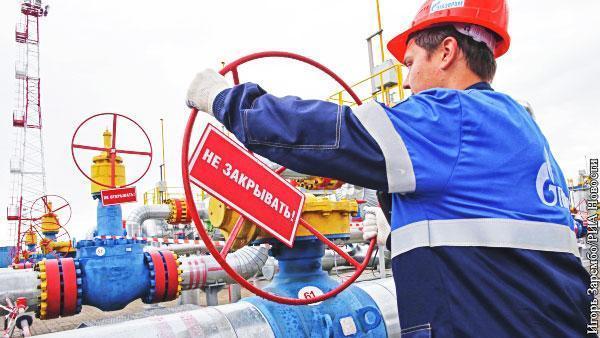Хитрый план Газпрома в Европе начал приносить свои плоды