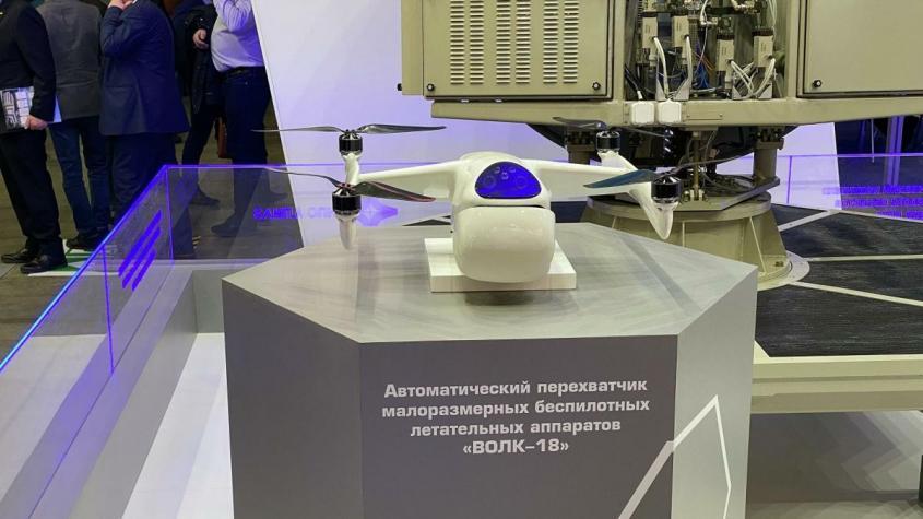 В России завершились испытания первого автономного дрона-охотника