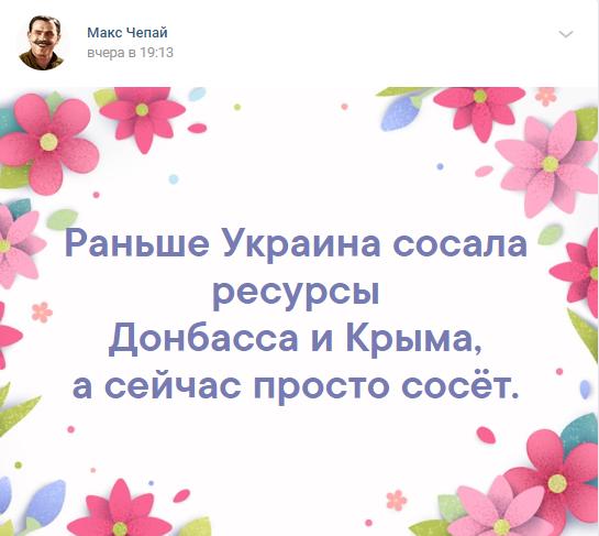Ущерб, нанесённый Крыму Украиной, сравним с фашистской оккупацией