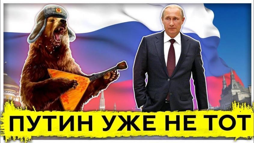 Хотелки паразитов: Путин уже не тот? Отношения России и запада и преемник Путина
