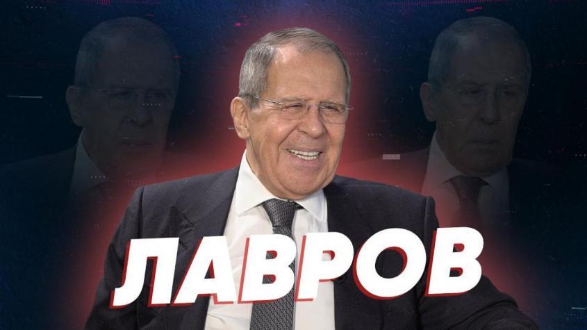 Сергей Лавров о Навальном, судьбе Донбасса, разрыве с ЕС, Джо Байдене и незаконнорождённом сыне